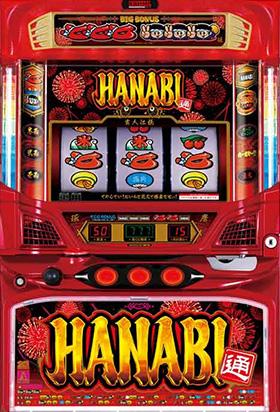 HANABI(ハナビ)通 筐体画像