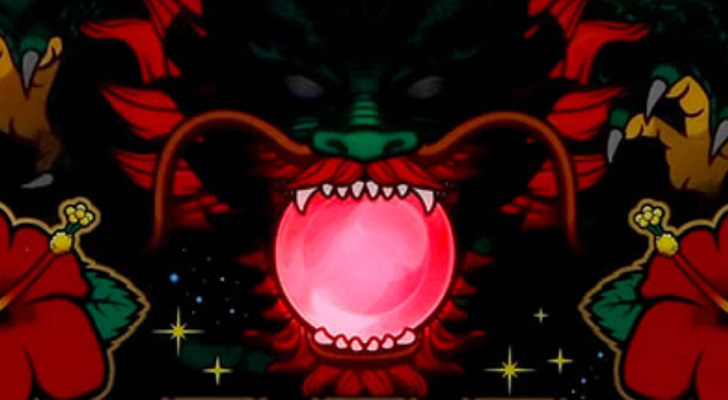 ドラゴンランプ(赤)