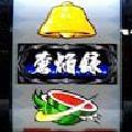 薄桜鬼蒼焔録 フリーズ黒BER揃い S