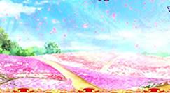 お花畑(ピンク)