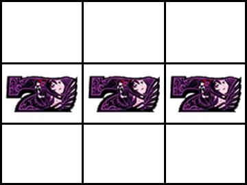紫7ボーナス