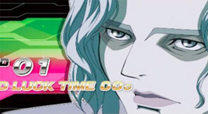 パチスロ TIGER & BUNNY ATラウンド開始画面02