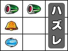 パチスロ TIGER & BUNNY チャンス目B②