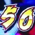 HEY!鏡 ベルナビ+50コパンダ演出 S