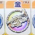 G1優駿倶楽部 金トランペットアイコン S