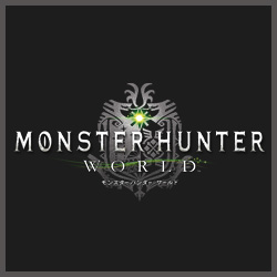モンスターハンター:ワールドTM(モンハンワールド)