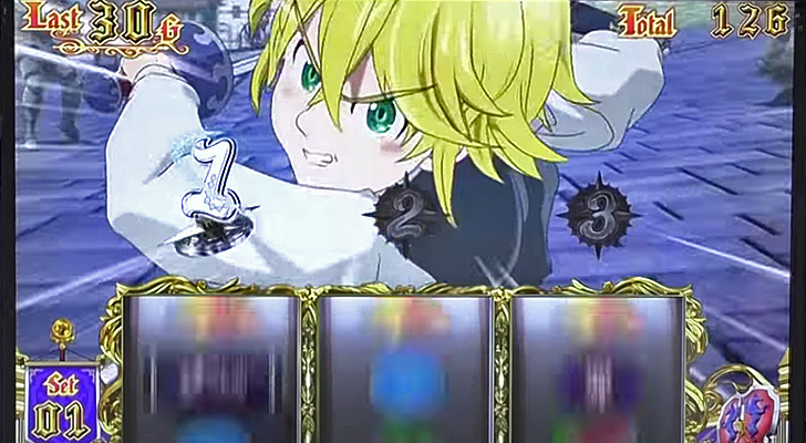 AT(Seven Deadly Sins)